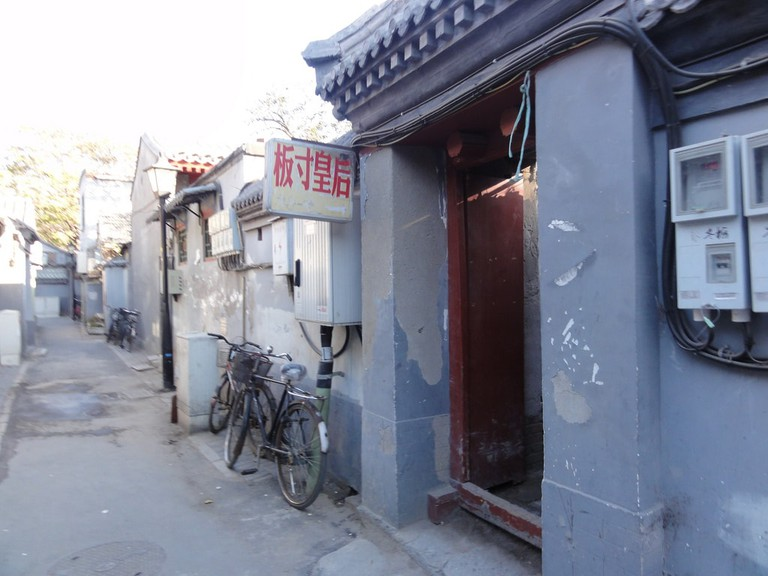 Hutong in Gulou area