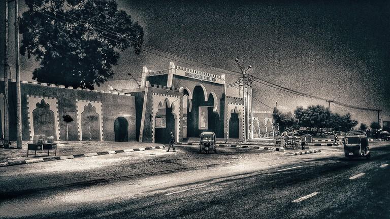 An edited image of the Kano Wall at Sabuwar Kofar