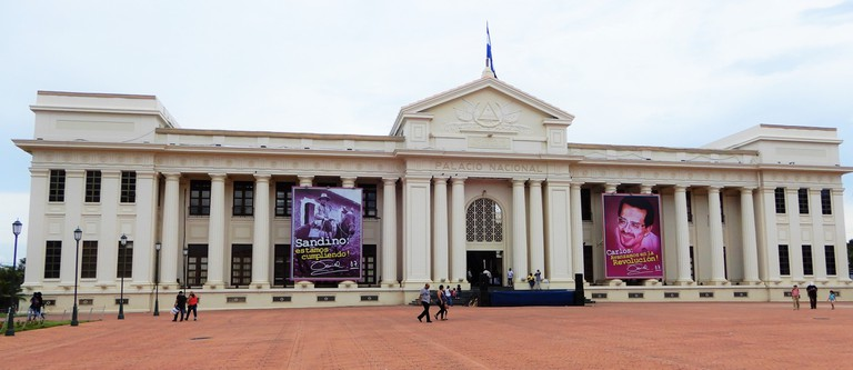 Managua's main museum is the Palace of Culture