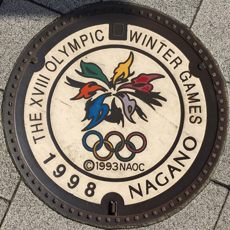 Manhole cover spotted in Nagano City