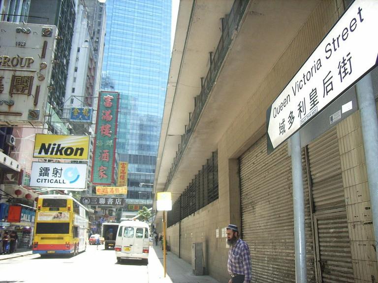 Queen Victoria Street, Central, Hong Kong