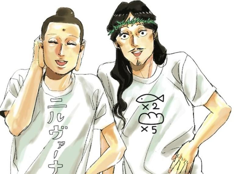 @Hikaru Nakamura/Kodansha