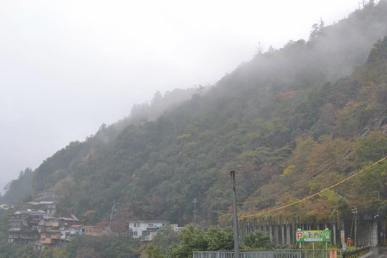 Totsukawa Village