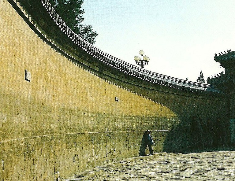 The Echo Wall, Temple of Heaven, 1987