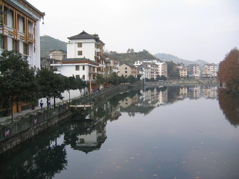 Leishan