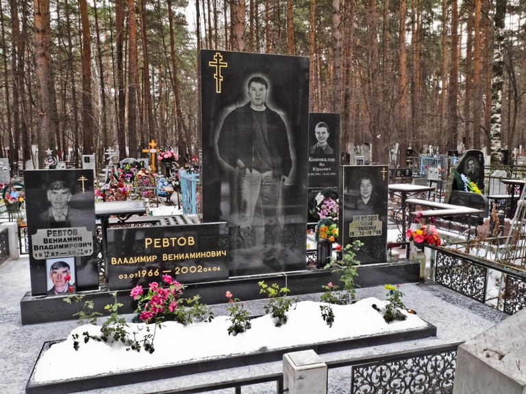 Mafia Cemetery
