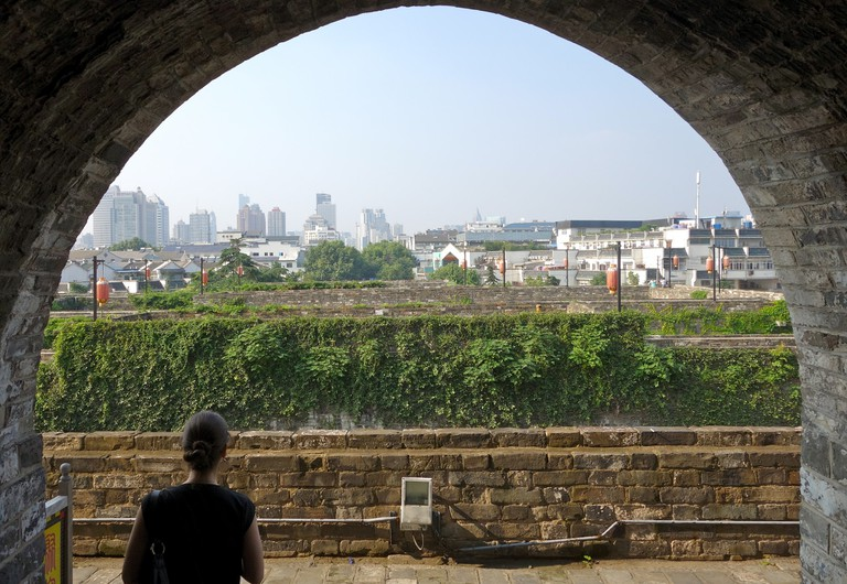 Nanjing, from the South
