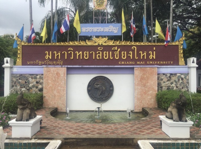Chiang Mai University – a popular spot with Chinese tourists