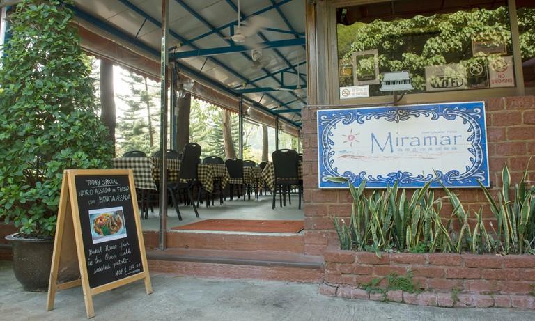 Mirimar-Restaurant-Macau