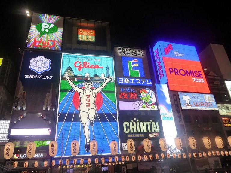 Dotonbori in Namba, Osaka