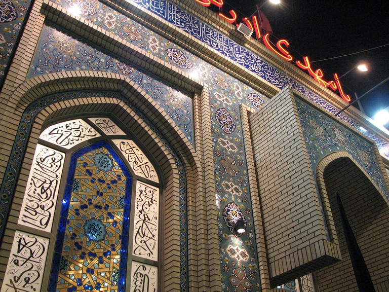 Persian influenced mosque in Manama
