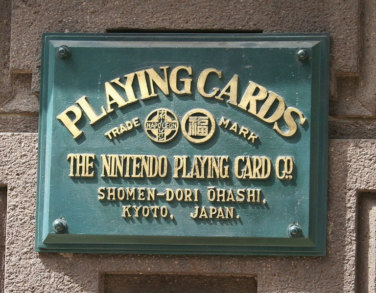 The plaque at Nintendo's former headquarters in central Kyoto. The building is off limits to the general public