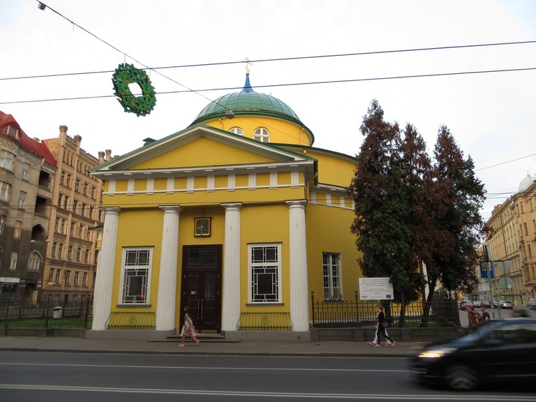 St. Alexander Nevsky Church