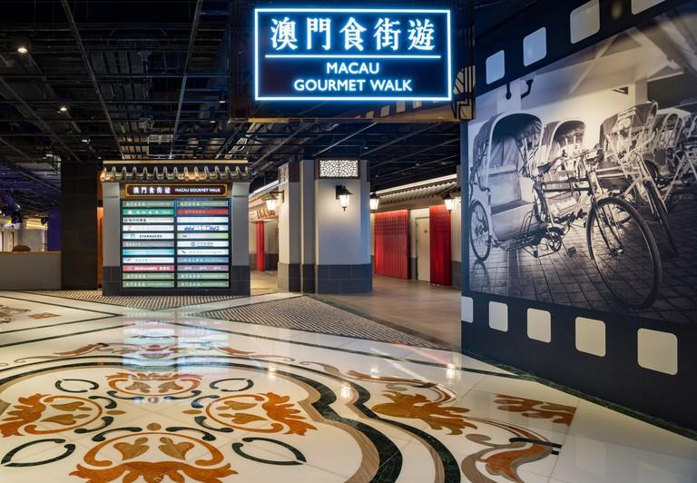 Macau Gourmet Walk