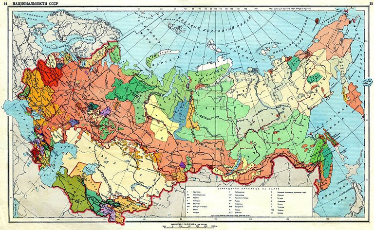 1024px-Ethnic_map_USSR_1941