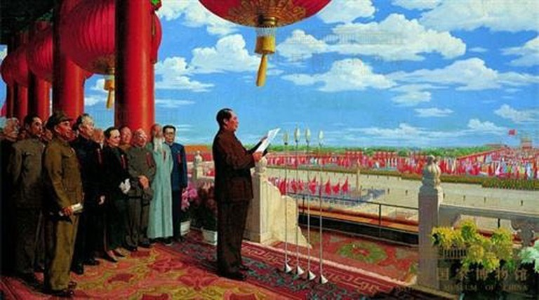 20 Dong Xiwen, The Founding Ceremony