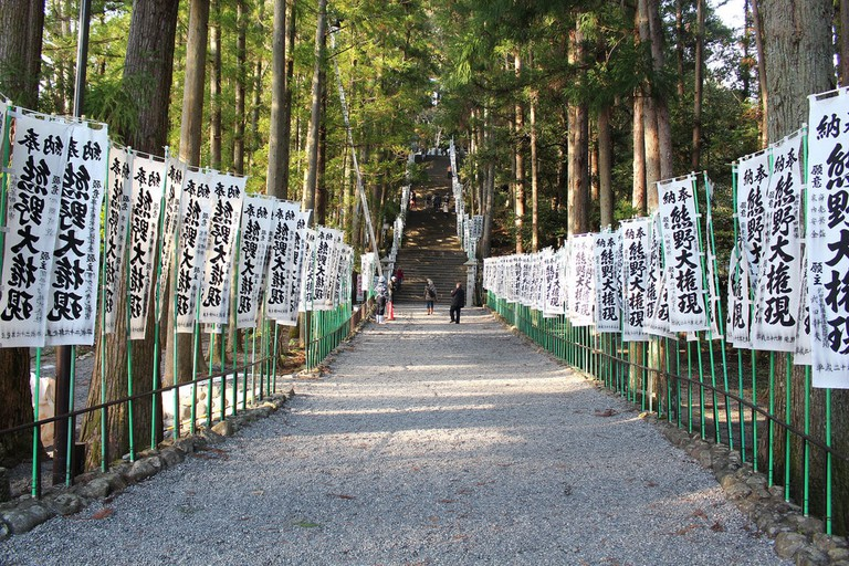 Up the steps of Kumano Hongu Taisha