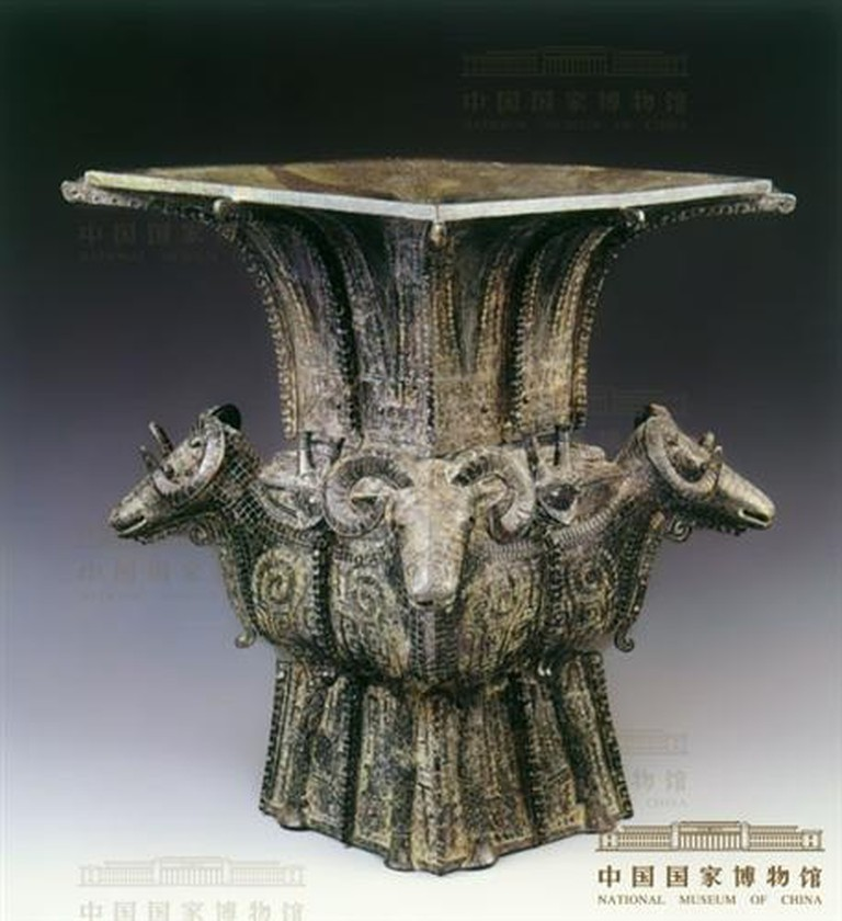 5 Square Vessel with Four Rams