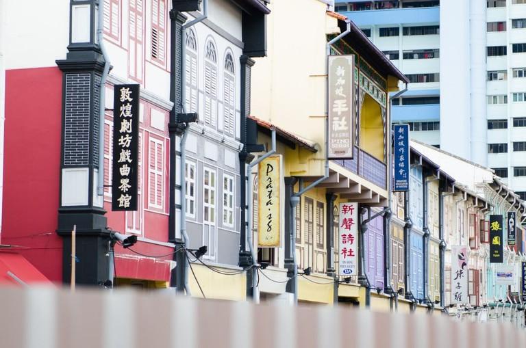 Chinatown | © Gabriel Garcia Marengo/Flickr