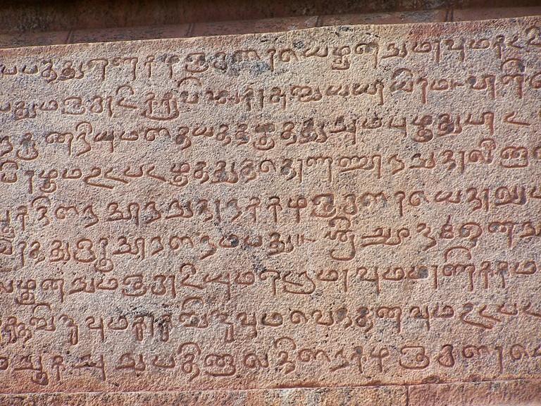 Tamil inscriptions