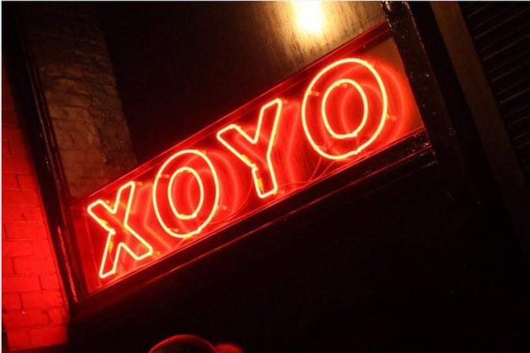 XOYO_exterior