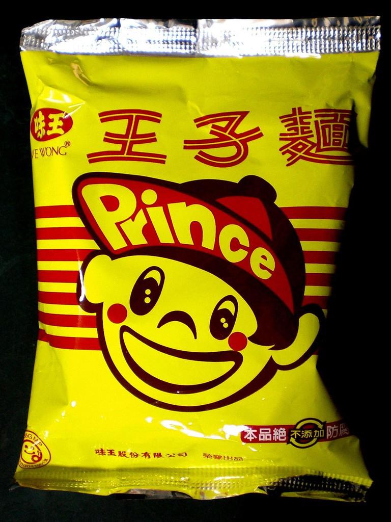 1024px-Ve_Wong_Prince_Noodles_40g_20121024