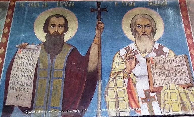 1200px-Glozhene_Monastery_Frescos_07