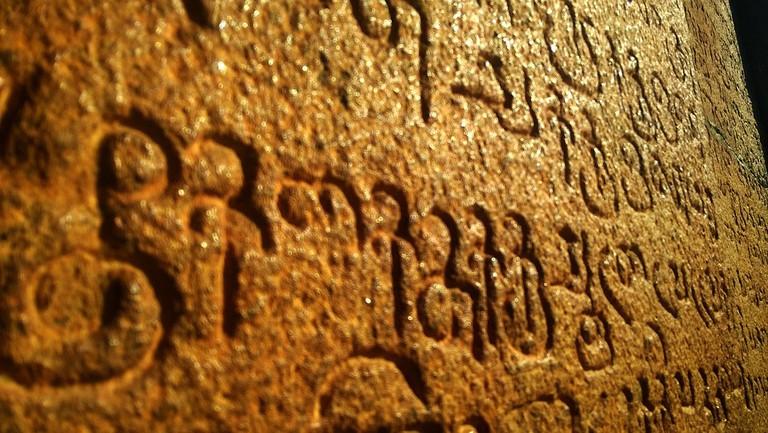 1280px-Tamil_Language