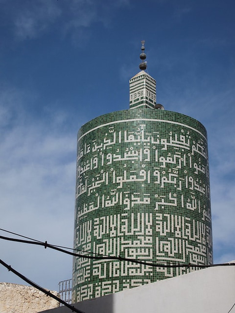 Moulay Idriss Mosque