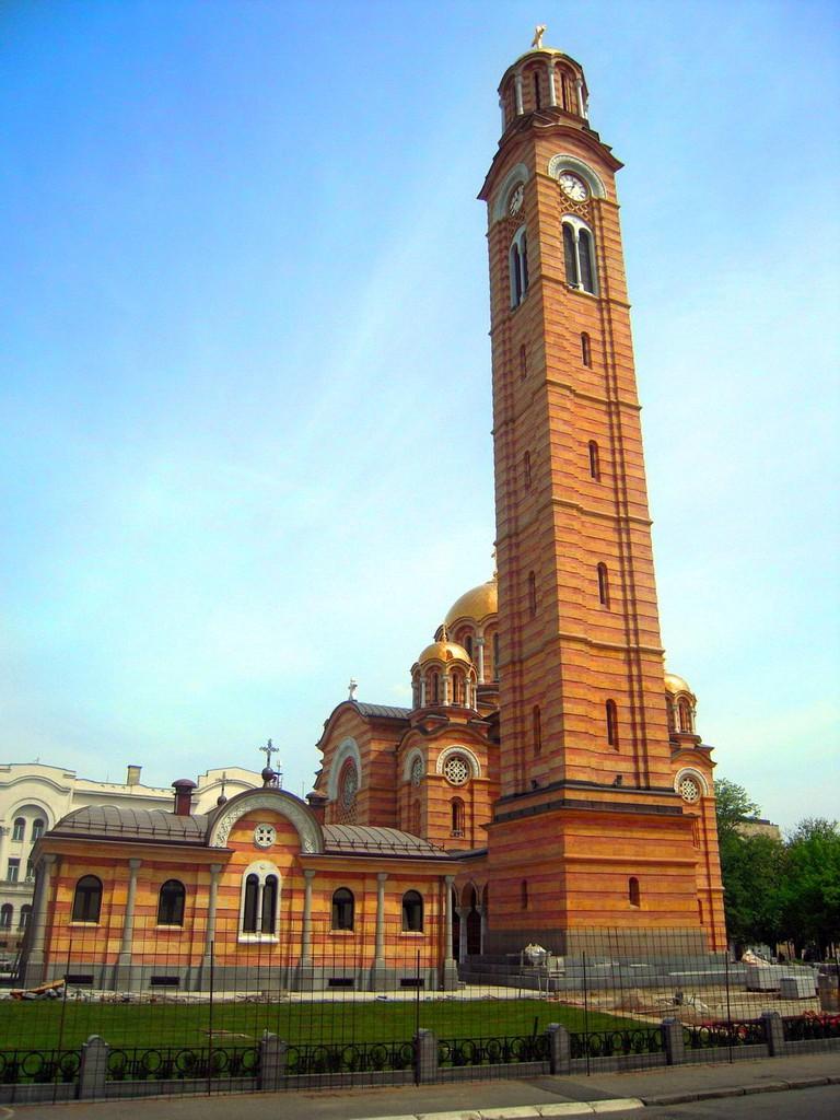 Christ the Saviour Cathedral | © Rade Nagraisalović/WikiCommons