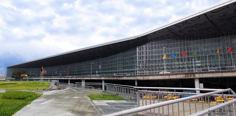 NSCBI International airport Das kr. WikiCommons