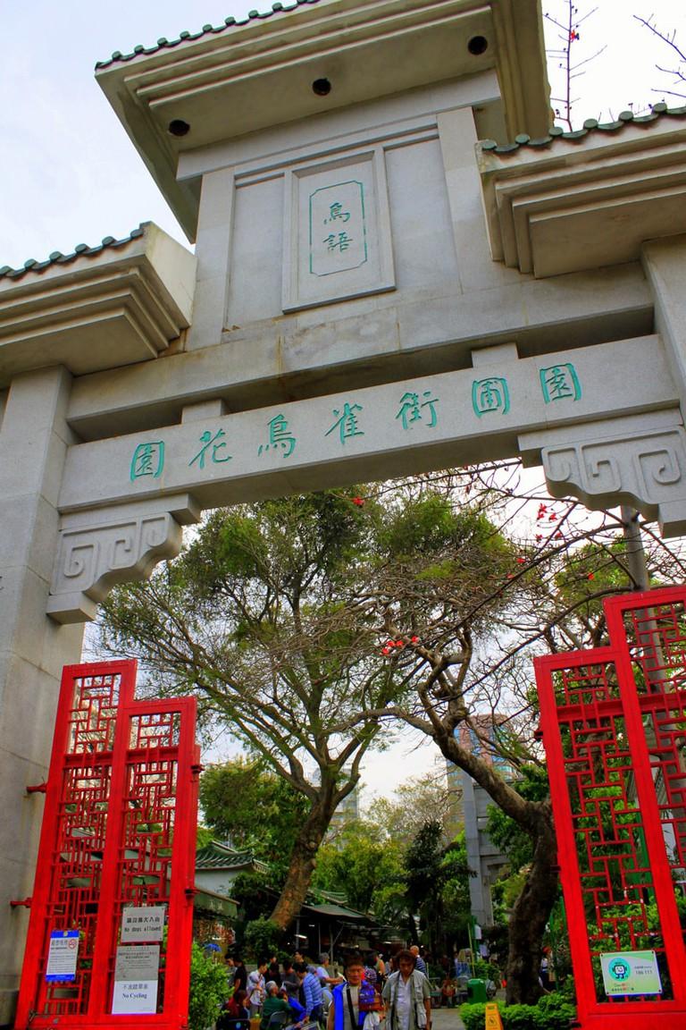 Yuen-Po-Bird-Garden-Hong-Kong