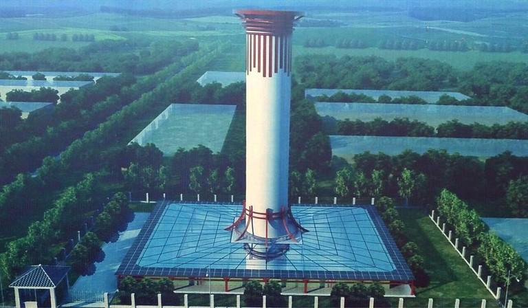Air purifier Xian China