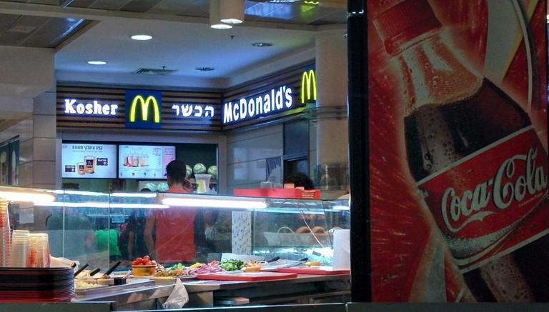 Kosher McDonalds in Jerusalem's Central Bus Station