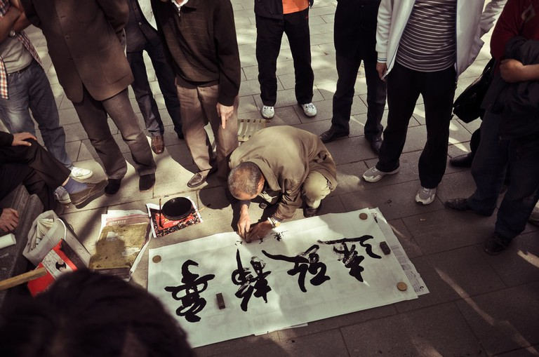 chinese_calligraphy_flickr_radi_ahmad