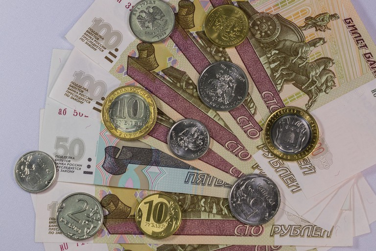 currency-3088152_1920