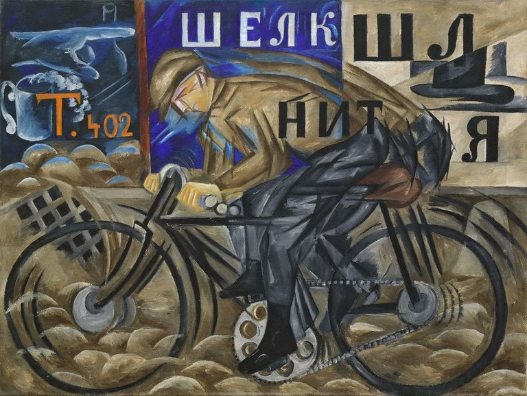 https://commons.wikimedia.org/wiki/File:Cyclist_(Goncharova,_1913).jpg