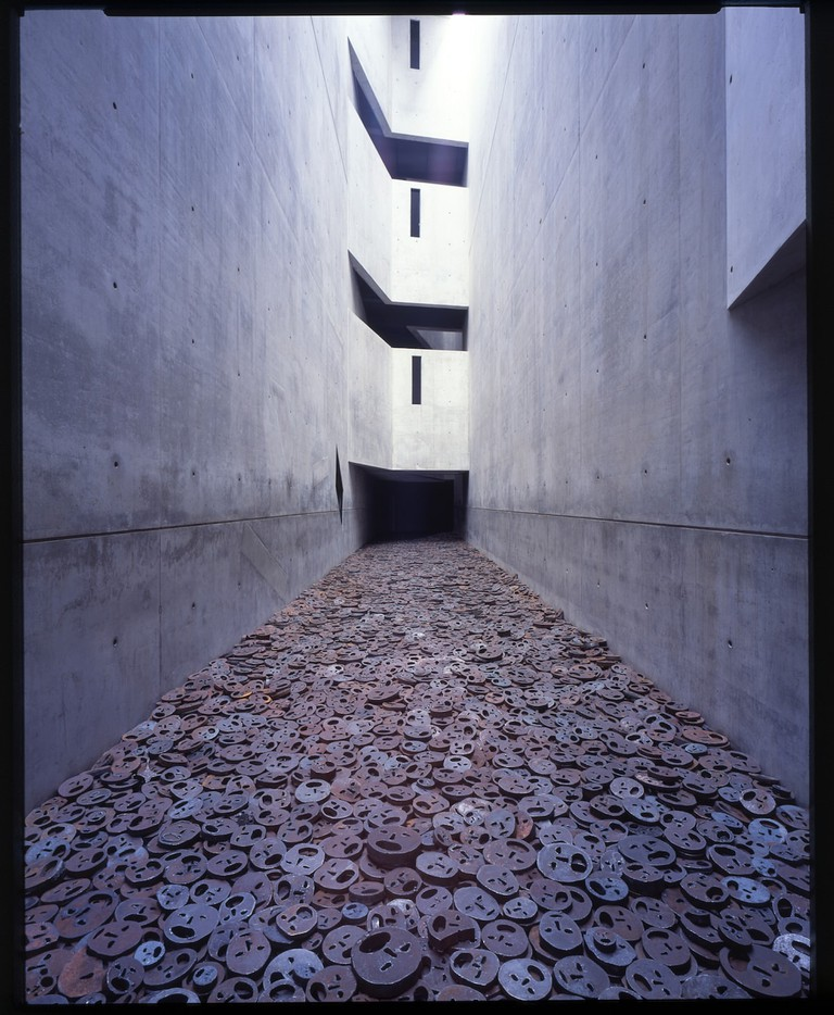 Jewish Museum kadishman