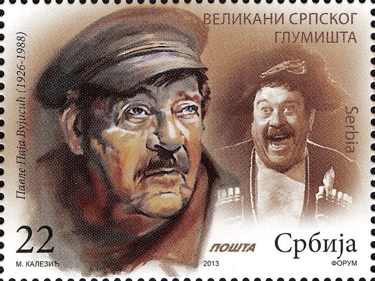 Pavle_Vuisić_2013_Serbian_stamp