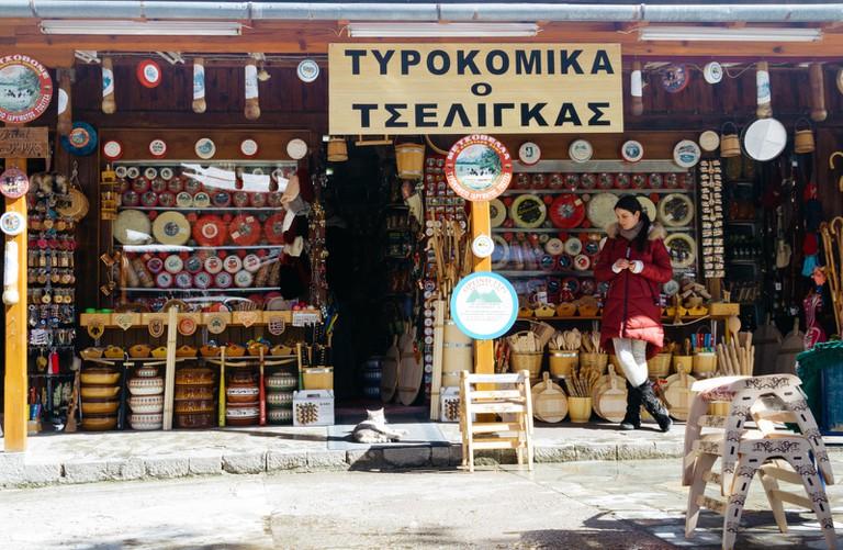 Dimitrios Papageorgiou / © Culture Trip