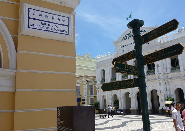 Streets signs Macau