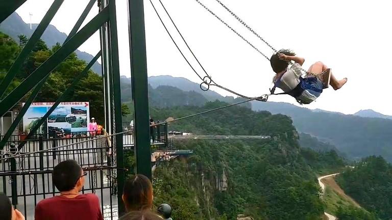 Swing-China