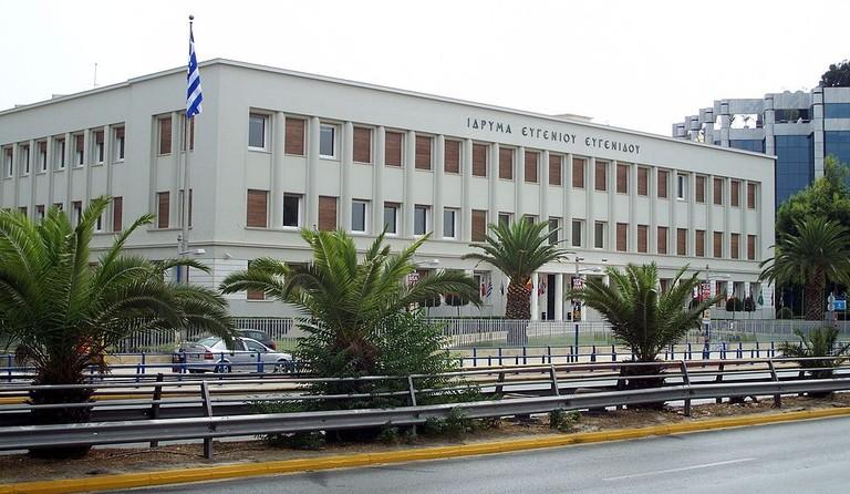 1024px-Evgenidou_Foundation_Syngrou_Ave.,_Athens