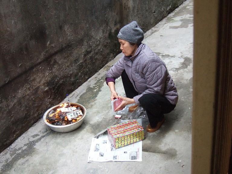 Fake money burning Chinese 1