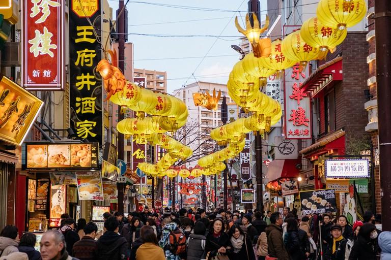 Chinese New Year-Tokyo-Japan