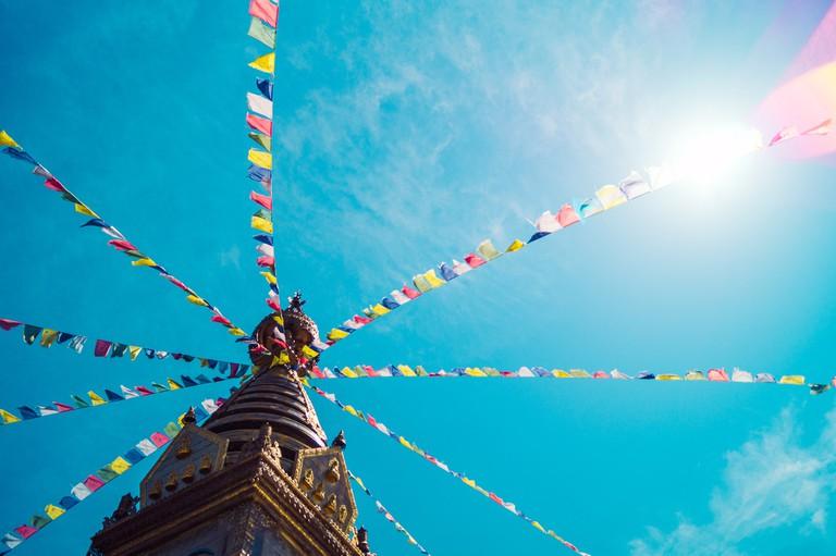 nepal sun