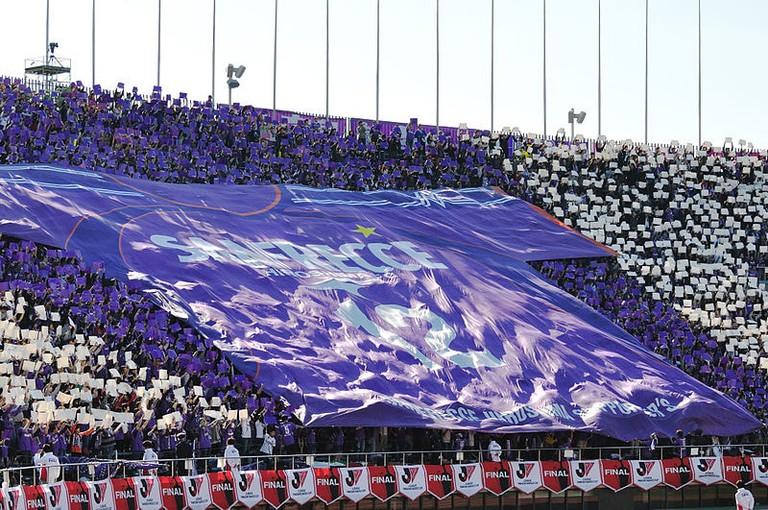 Sanfrecce_Hiroshima_-_2010_j-league_cup_-_fans
