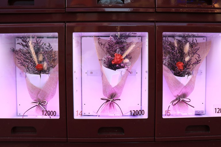 Bouquet vending machine | © Jung U/Shutterstock