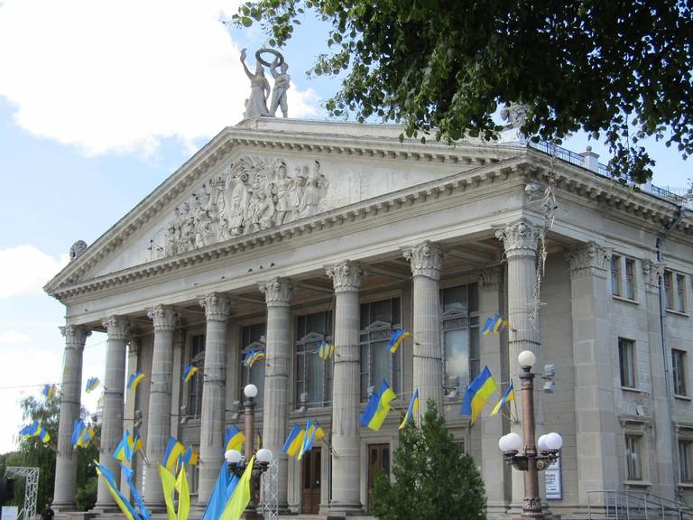 Ternopil Academic Theatre