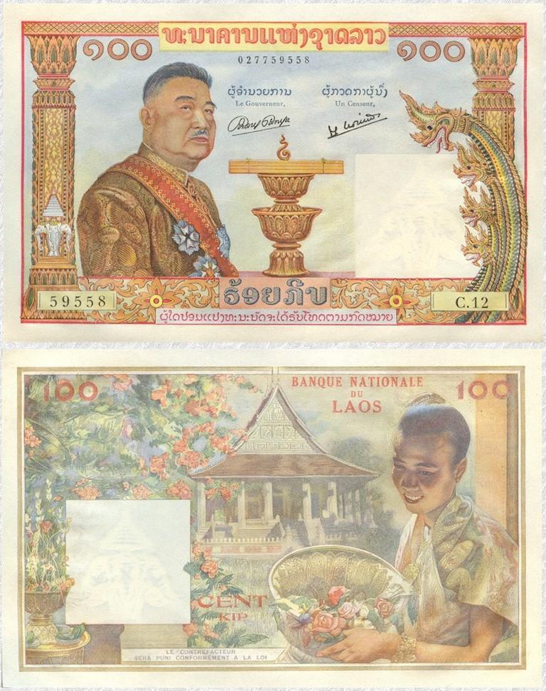 100_Kip_(Laos,_1957)